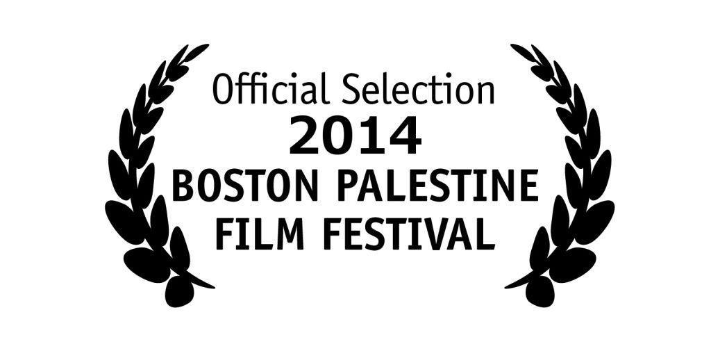 2014.08.04 Boston Palestine Film Festival