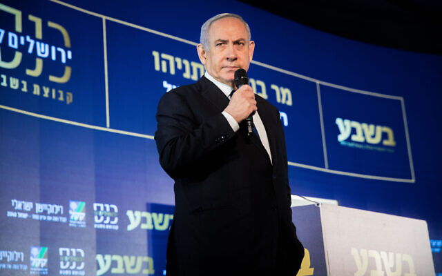 Prime Minister Benjamin Netanyahu speaks at the 17th annual Jerusalem Conference of the B'sheva group, on February 25, 2020. (Yonatan Sindel/Flash90)